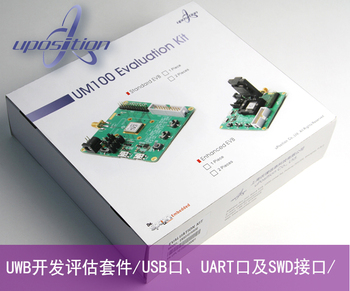 For UWB UM100 module development evaluation suite EVK interface is diverse