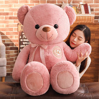 kawaii cute Teddy Bear Kawaii Big 100cm Stuffed Soft Plush Toy Large Embrace Bear Chrildren Kids Doll Girlfriend Birthday Gift