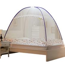 Jurta moskitiery są wolne aby w instalacji home zamki błyskawiczne z dolnym podwójne drzwi pojedyncze-drzwi sypialni tanie tanio CN (pochodzenie) Trzy-drzwi Magic house Glass fiber Mongolian yurt type Installation free 3 doors General 1 2m (4ft) bed 1 5m (5ft) bed 1 8m (6ft) bed