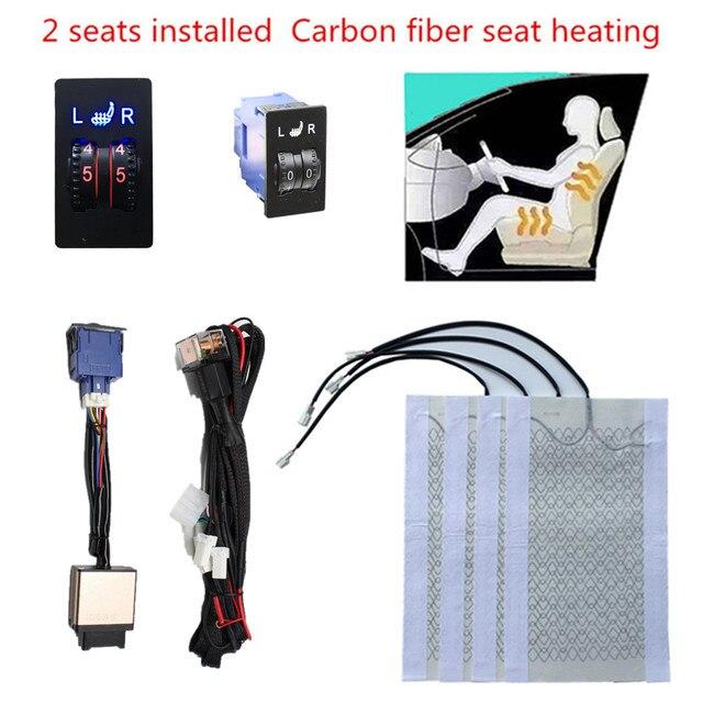 2 مقاعد من ألياف الكربون ساخنة مقعد التدفئة سخان مقعد يغطي مقاعد ساخنة دافئة السيارات العالمي 12 فولت 2 الطلب 5 مستوى التبديل