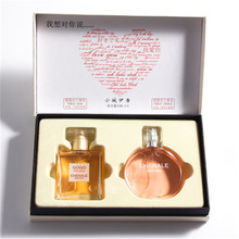 Lady Encounter Perfume Gift Box Flowers and Fruits 50ML