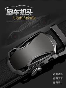Men's Belt Automatic-Buckle-Belt Spot-Products DYROREFL Super-Fiber Hot-Style Scratch-Resistant