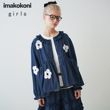 Jacket Japanese Imakokoni Fashion Denim Design New-Style Simple Autumn Wild 203035 Patch