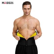 MASS21 Mens Neoprene Sauna Sports Sweating Waist Cincher Trainer Body Shaper Control Tummy For Men