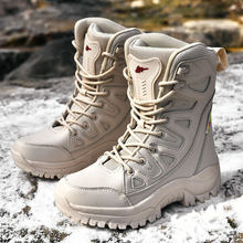 Comfort Beige Outdoor Hiking Boots Couple Men Trekking Shoes Women Big Size Military Tactical Boots For Men scarponi da montagna