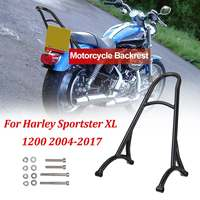 Silver Black Motorcycle Short Passenger ar Backrest For Harley For Sportster XL Iron Nightster 883 1200 Forty Eight 48 2004 17