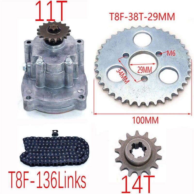 T8f caixa de engrenagens do cilindro da embreagem roda dentada com corrente para 33cc 43cc 49cc ty haste ii ir kart mini moto bicicleta sujeira scooter xtreme atv buggy