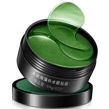 60pcs-Gold Collagen Eye Mask Seaweed Green Algae Eye Patches for Dark Circle Hydrating Eye Pad Anti-Wrinkles Nourishing