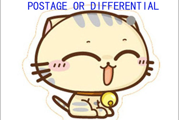 Postage or differential