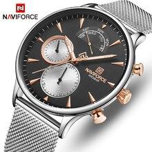 NAVIFORCE 男性腕時計トップブランドファッションビジネスメンズ腕時計ステンレス鋼メッシュ男性時計防水クォーツレロジオ Masculino