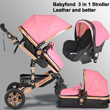 3 в 1 детская коляска с высоким ландшафтом портативная Роскошная