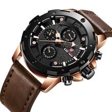 КЕЙДМАН новый спортивные часы мужчины армия Армия мода наручные часы Автоматическая дата часы роскошные водонепроницаемый кварцевые Relogio мужчина для