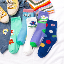 Japanese Retro Style Small Fresh Cotton Tube lady Short Flower Pattern Classic In College Leisure Womens Sock