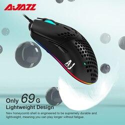 Игровая мышь Ajazz AJ390, 6 цветов, светодиодный светильник, 16000 dpi, регулируемая, 7 клавиш, сотовый, полый дизайн, 69 г, светильник, вес ABS, проводная м...