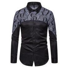 Mens Shirt, Long-sleeved Shirt Man, Casual Clothes, Street Clothes Men Long Sleeve