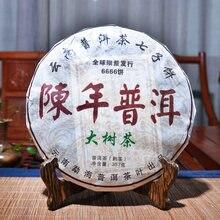 357 г 2008 Китай Юньнань менхай Состаренный спелый пуэр чай пуэр три высокий чистый огонь для похудения зеленый еда CHENGXJ