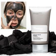 Masque à l'acide salicylique 2%, formule pour peaux à imperfections, 50ML, charbon de bois ordinaire, argiles d'amazonie, Squalane, nettoyage en profondeur du visage