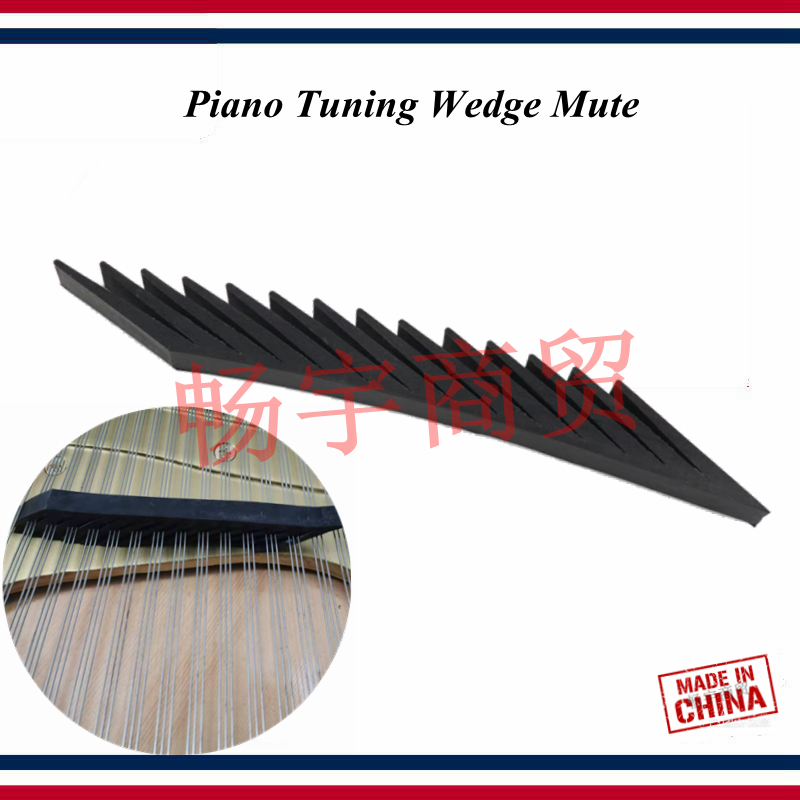 High Quality Piano Tuning Wedge Mute Peel Fork Piano Tuning Tools Accessories Piano Repair Tool Parts