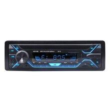 HEVXM 3010 luz de Color MP3 coches reproductor de Audio estéreo en dash solo 1 Din receptor FM Aux entrada SD MP3 MMC WMA reproductor de Radio