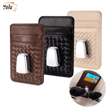 YOLU Leatear Car Visors Card Holder Auto Anti Dazzling Tools Multifunctional Glasses Pen Clip Interior Accessories