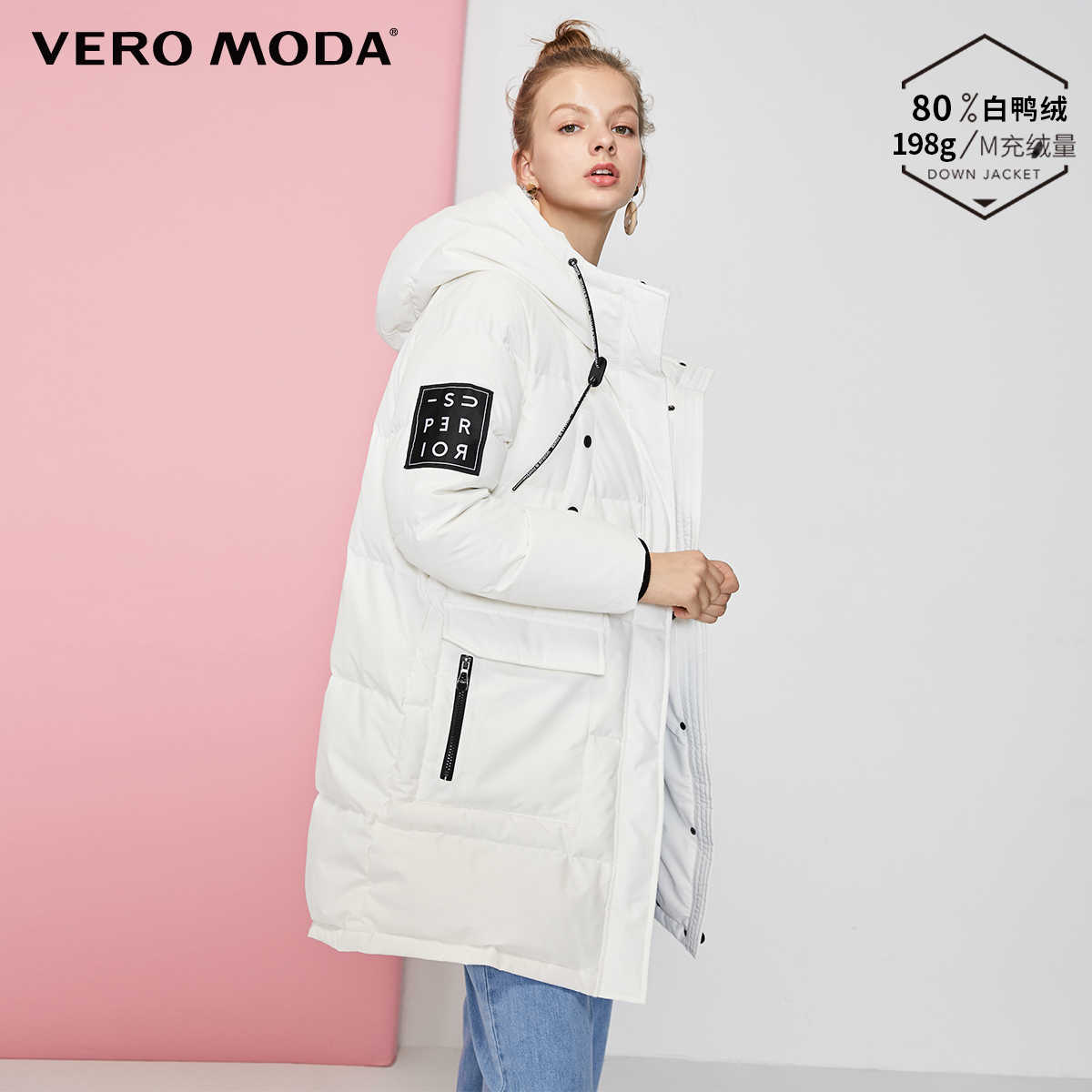 Vero Moda 2019 Nieuwe Straight Fit Mid-Length Hooded Patch Donsjack | 319312504