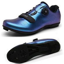 Мужская обувь для велоспорта уличные профессиональные кроссовки