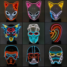 New 10 style EL Glowing Mask Halloween LED Mask Costume DJ Party Light Up Masks Scary Halloween Mask Cosplay Props