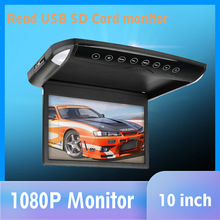 10.1/12,1 zoll Flip Down Monitor 1080P HD Player FM Ultra Dünne Auto DVD Player 2-Weg video Eingang Auto Dach Montiert TFT LCD Monitor