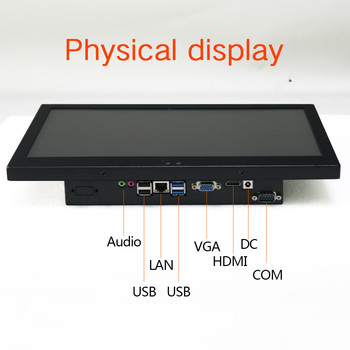 10.4 inch capacitive touch screen all in one industrial panel pc with aluminum bezel barebone pc