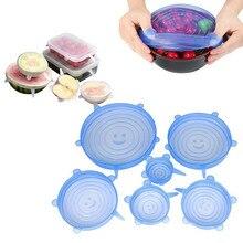 6 упаковок, силиконовые крышки для сохранения свежести, пластиковые крышки для чаши, эластичные крышки
