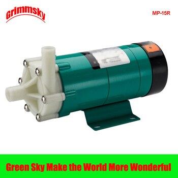 MP-15R 110V/220V 8L/Min plastic acid resistance magnetic pump drive mp 30r 110v 220v 16l min plastic acid resistance magnetic pump