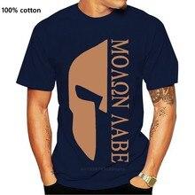 Molon labe vir e levá-los ar 15 segundo 2 nd emenda camiseta militar gunrand vestuário masculino o-pescoço ativo shorts t camisas
