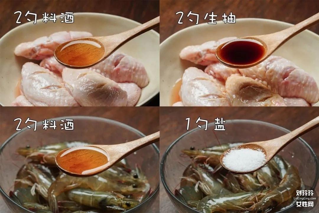 三汁燜鍋的做法 三汁燜鍋醬料配方7