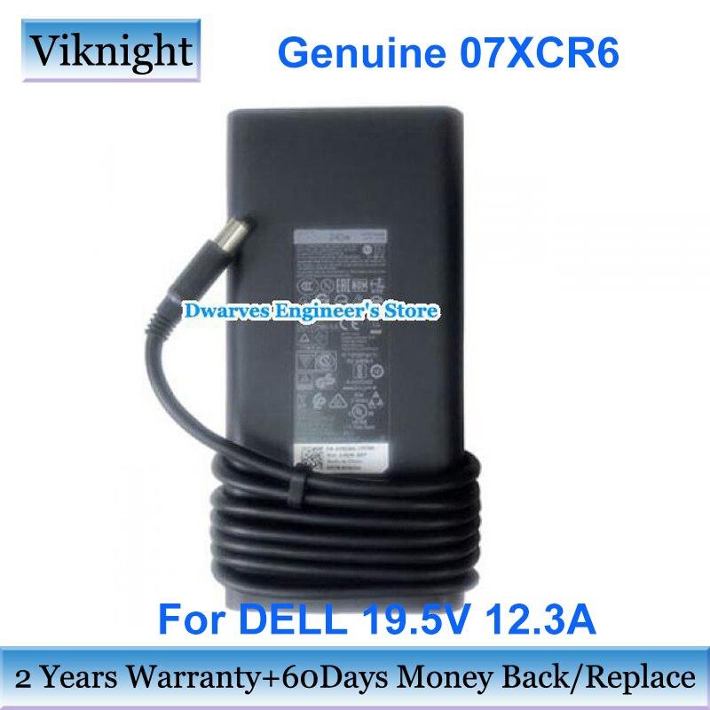 07XCR6 19,5 V 12.3A адаптер переменного тока Питание Y90RR ADP-240AB B ADP-240AB D DA240PM111 XM3C3 для DELL PRECISION 17 7000 M6800 M6600