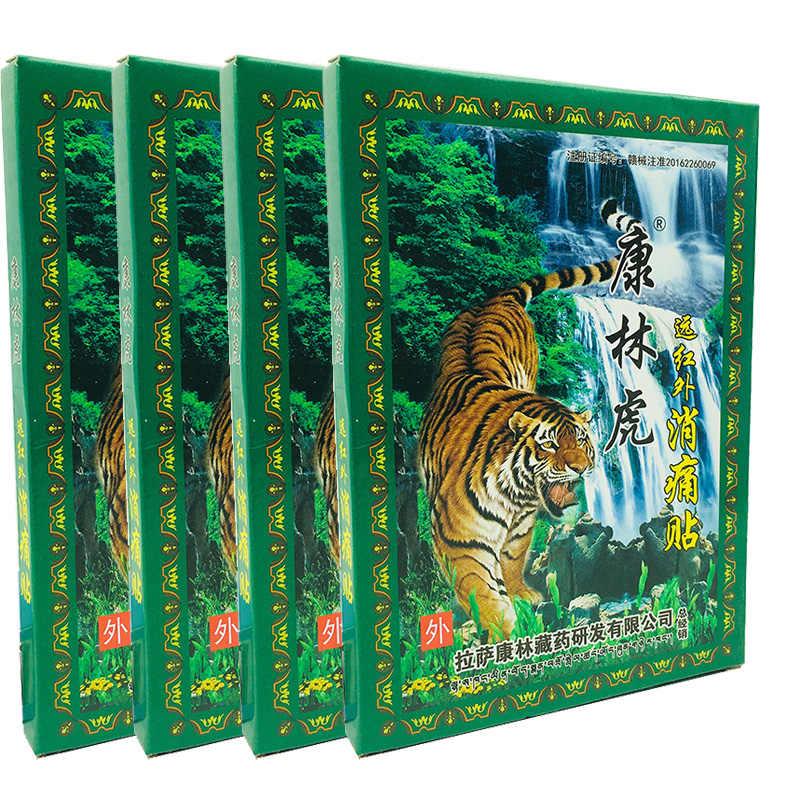 64 pièces/8 sacs Far IR traitement poreux analgésique chinois médical plâtre tigre cou/épaule/taille/jambe/Joint soulagement de la douleur Patch