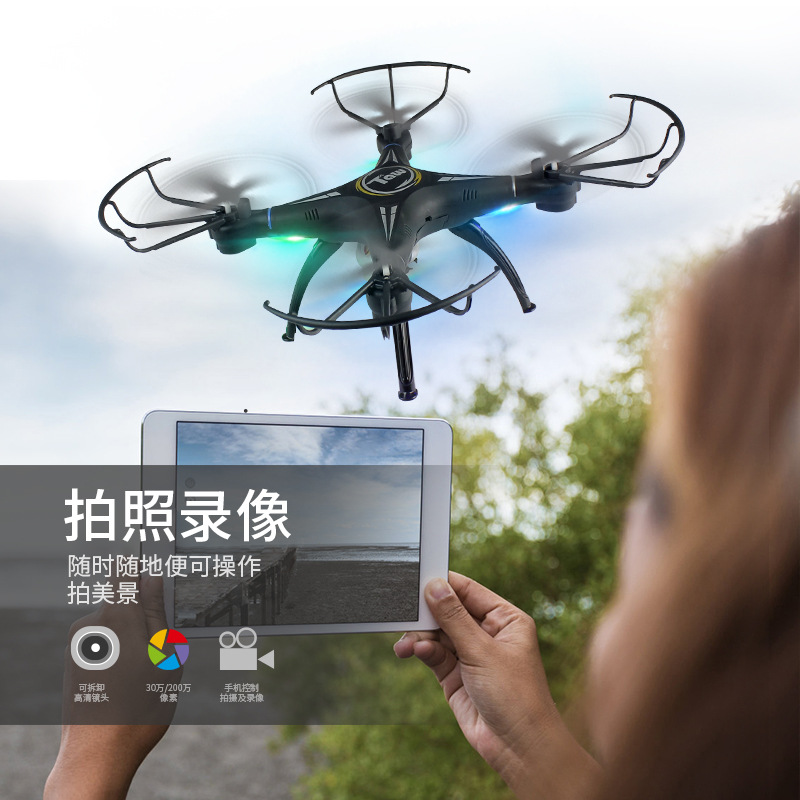 Taw New Products T1G Set High Remote-control Four-axis Aircraft-Upgrade Camera Aerial Photography WiFi Real-Time Transmission Un