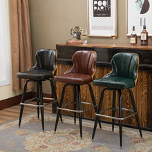 Taburete de bar de hierro forjado europeo de lujo, silla de bar de madera maciza, silla de bar de elevación trasera, taburete alto giratorio frontal
