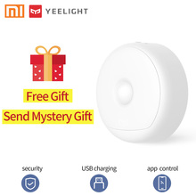 Yeelight moon light night lamp  movement sensor led bulb with motion sensor for xiaomi smart light child bed lights