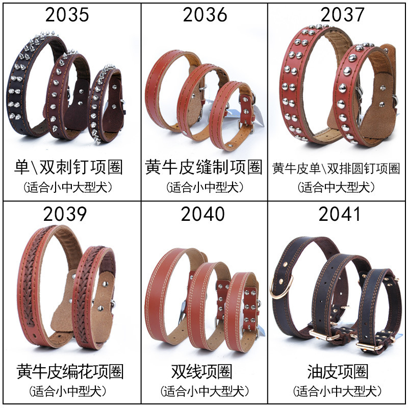 Hide Substance Small Large Dog Pet Collar Genuine Leather Dog Neck Ring Pet Cowhide Collar