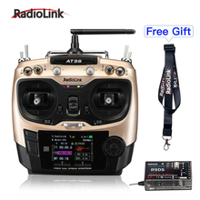 Radiolink AT9S 10CH RC Transmitter and Receiver R9DS 2.4G Radio Controller for FPV Racing Drone/Multicopter/Helicopter Airplane