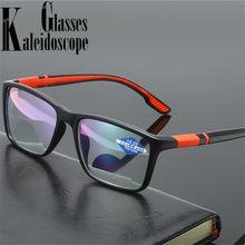Gafas de lectura Vintage TR90 para hombre y mujer, anteojos para presbicia con luz azul, bifocales, gafas de hipermetropía lejana + 1,5 2,0 2,5 3,0