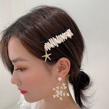 Baroque Pearl Spring Starfish Hair Clip for Women Elegant Korean Design Snap Barrette Stick Hairpin Hair Styling Accessories ubuhle fashion women full pearl hair clip girls hair barrette hairpin hair elegant design sweet hair jewelry accessories 2019