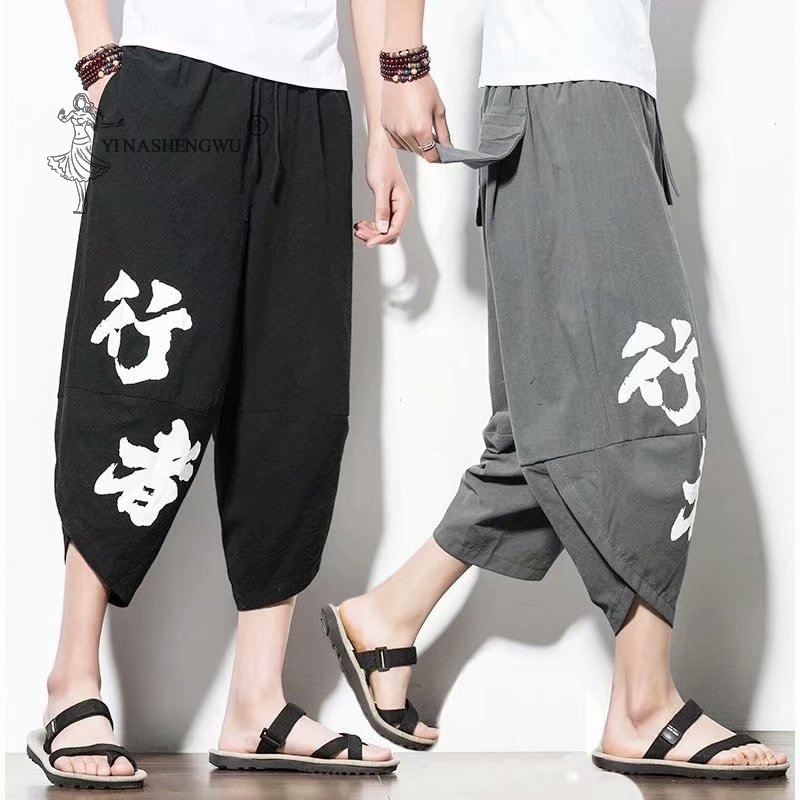 Kimono Pants Japanese Male Casual Loose Seven-Point Samurai Print Trouser Japan Men Yukata Harajuku Traditional Asian Costume