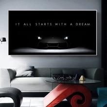 Печатный плакат для украшения дома в скандинавском стиле, Модульная картина, HD искусство на стену, Вдохновляющие отзывы