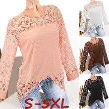 Large size ladies shirt 2019 autumn lace stitching round neck long sleeve blouse