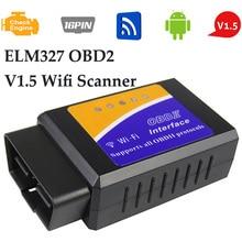 OBD2 ELM327 الماسح الضوئي لفولكس واجن نيسان سوزوكي مازدا سوبارو أندرويد IOS V1.5 واي فاي مسح أداة تشخيص محول PICI8F25K80