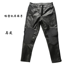 Trousers Rider-Pants Motorcycle Vintage Stylish Horsehide Special-Offer Asian-Size Genuine