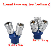 2/3/4/5Way Quick Connector gas channel distributor Air Compressor Manifold Multi Hose Coupler Fitting Pneumatic Tools