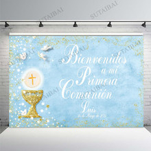 Personalized My First Communion Baptism Mi Bautizo Invitation Girl Boy Custom Photo Background Photography Backdrop Photo Studio