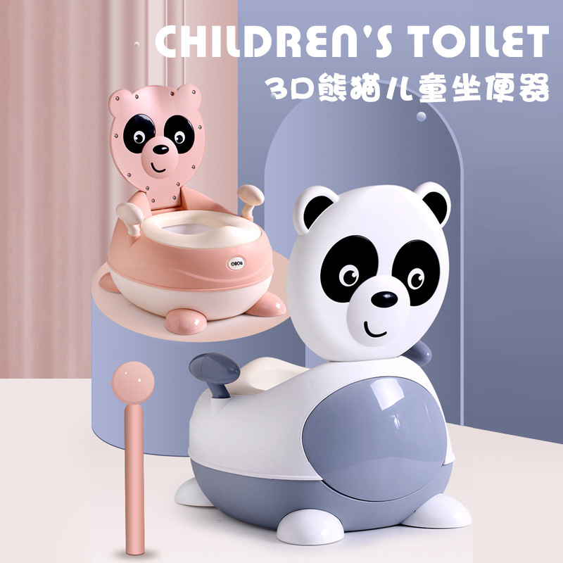 Toilet For Kids CHILDREN'S Toilet Baby Cartoon Panda Chamber Pot Infant Potty
